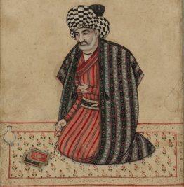 Ulema-1