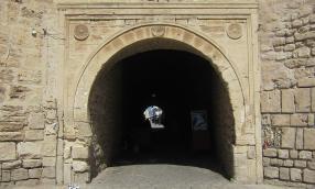 Arco Mahdia-1